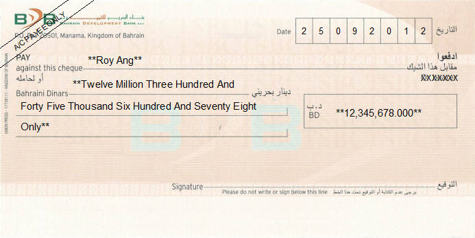 Printed Cheque of Bahrain Development Bank in Bahrain