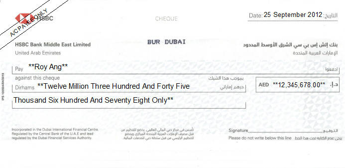 Printed Cheque of HSBC Bank UAE