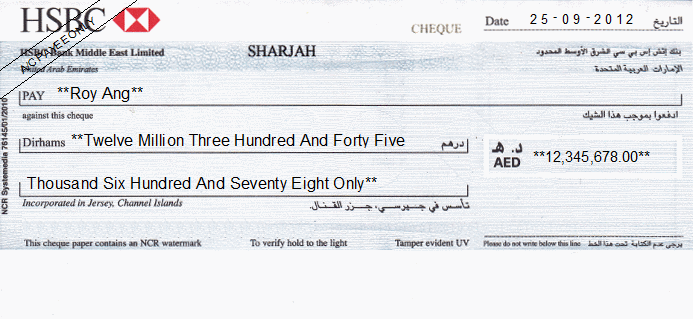 Printed Cheque of HSBC Bank (Personal) UAE