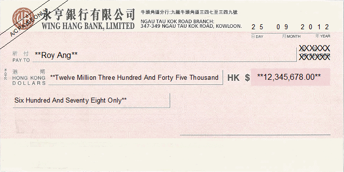 Printed Cheque of Wing Hang Bank Hong Kong (永亨銀行)
